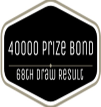 Prize bond 4000 Draw 68 Result Thursday 1st December 2016