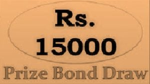 List of prize bond 15000
