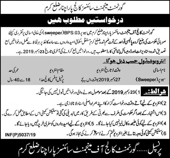 Government Management Sciences College Parachinar Jobs