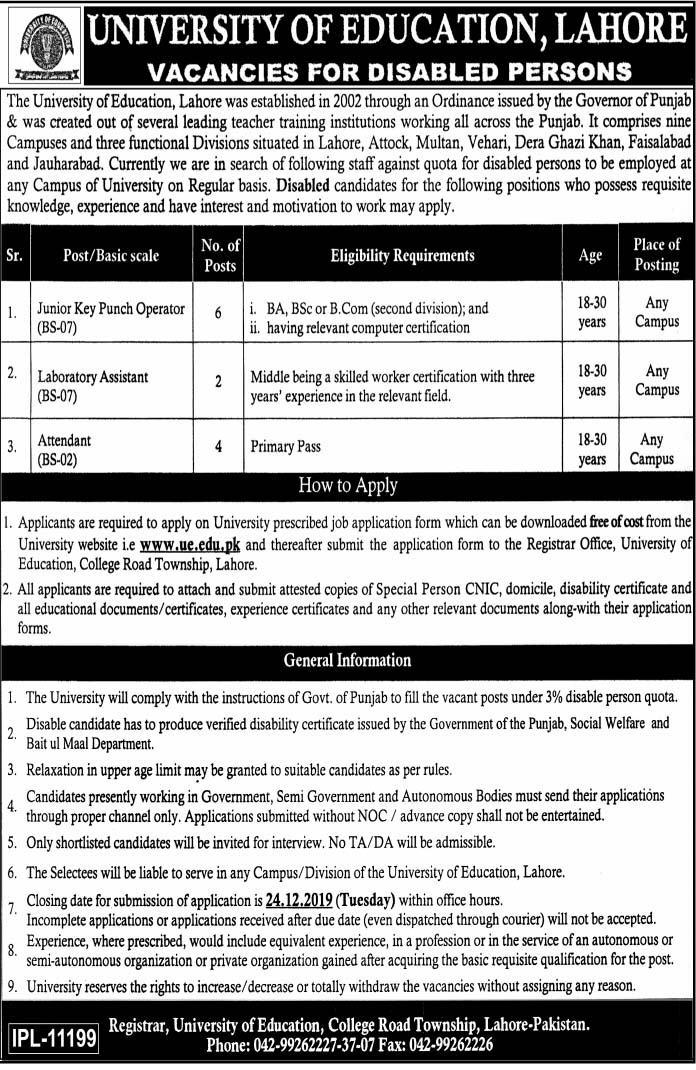 University of Education Lahore UE Jobs