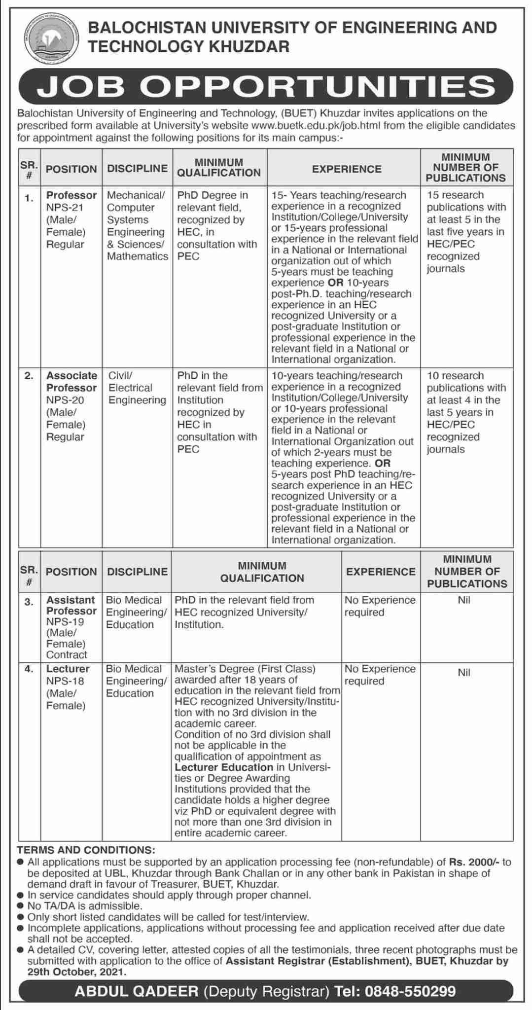 Govt Jobs in Balochistan 2021 At University of Engineering and Technology