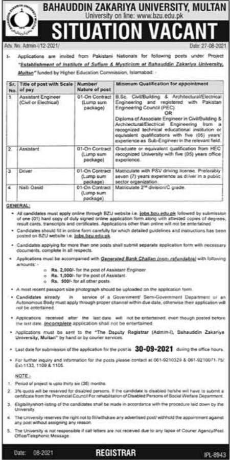 Today Government Driver Jobs in Pakistan 2021 Today At BZU Multan