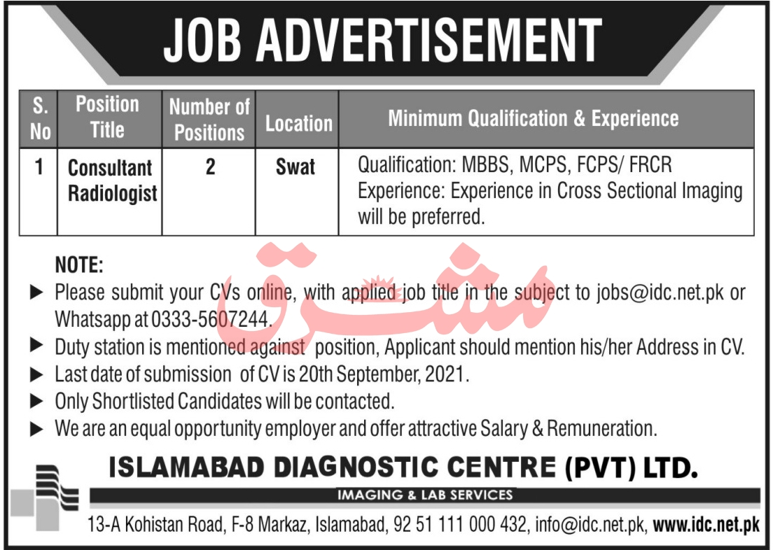 Govt Jobs in Islamabad At Diagnostic Centre IDC Consultant Radiologist