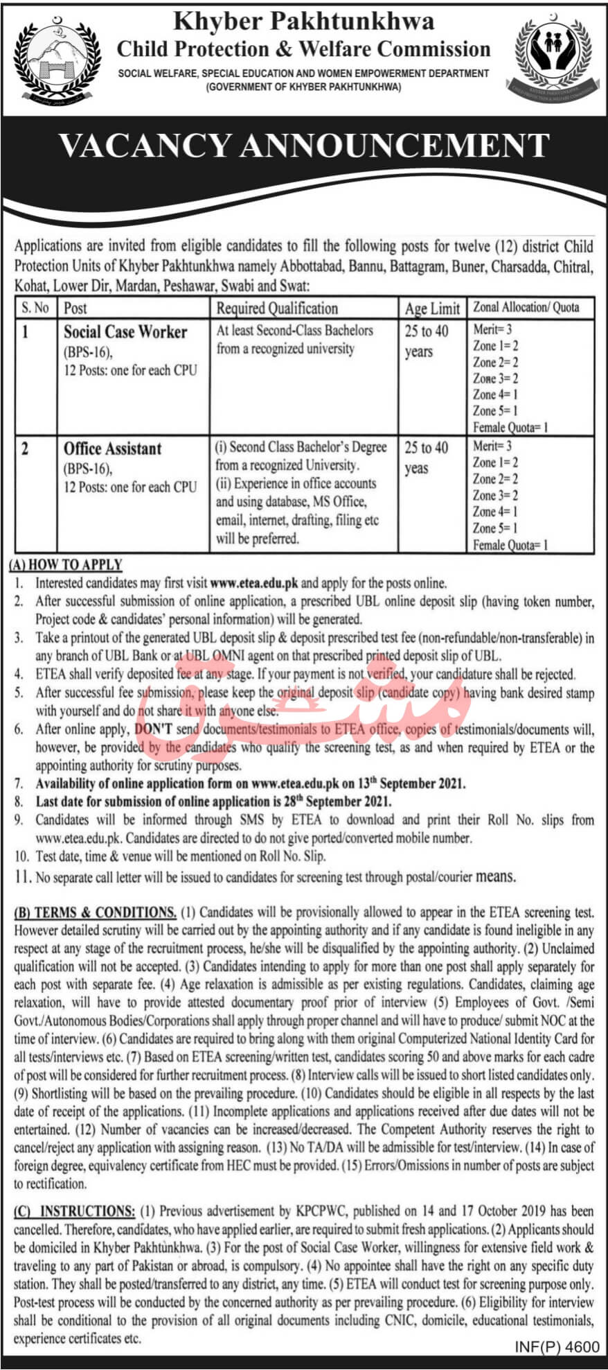 ETEA Jobs At KPK Child Protection and Welfare Commission