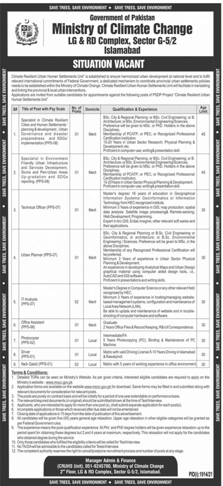 Pakistan Govt Jobs 2021 At Ministry of Climate Change MOCC