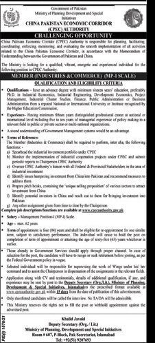 Jobs in Islamabad Ministry of Planning Development & Special Initiatives
