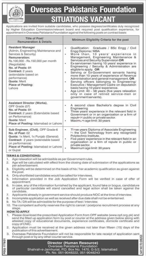 Government Jobs in Pakistan Today At Overseas Pakistan Foundation