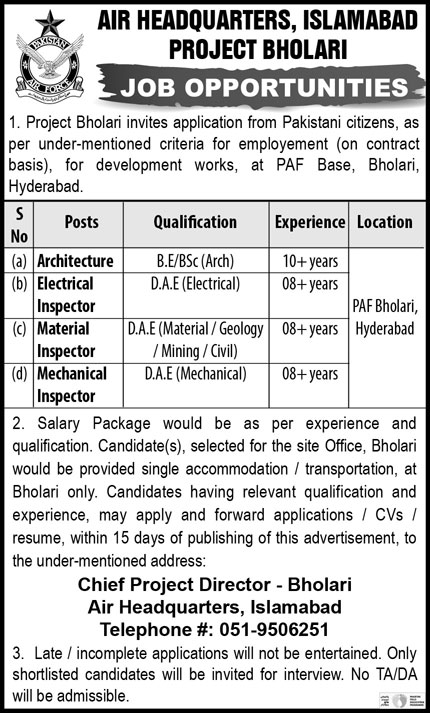 Pakistan Air Force Jobs After Matric At PAF Air Headquarters