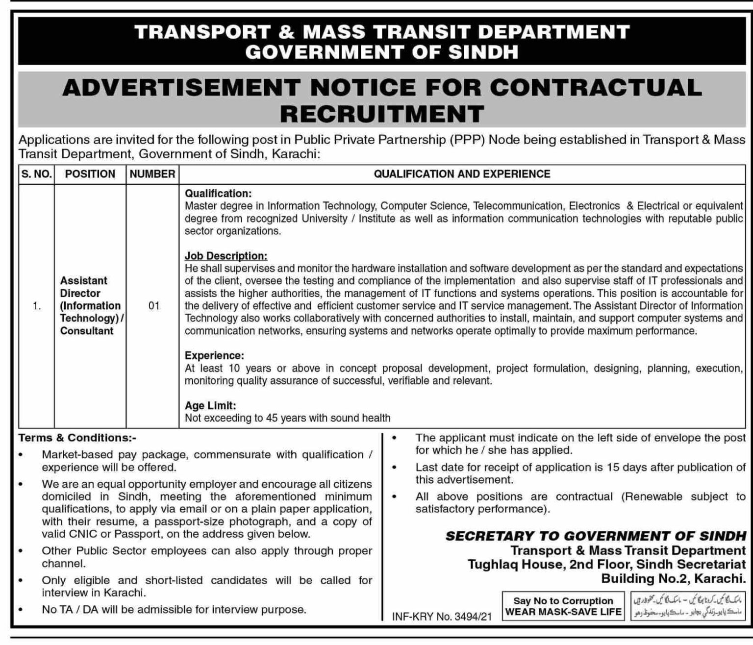 Govt Jobs in Sindh 2021 At Transport and Mass Transit Department