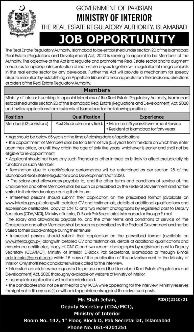 Government Jobs in Islamabad 2021 At Ministry of Interior Islamabad
