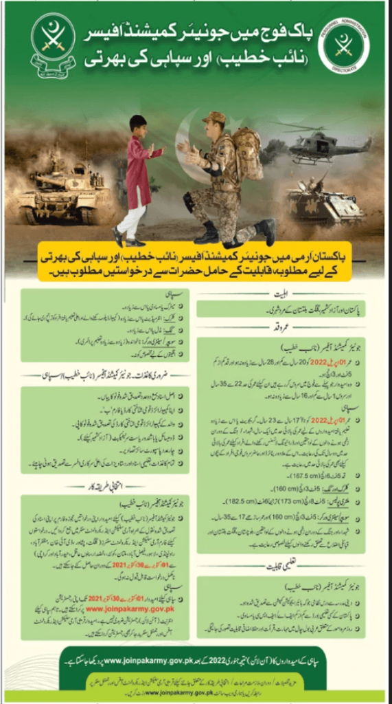 Army Commission Jobs Today Army Soldier Jobs